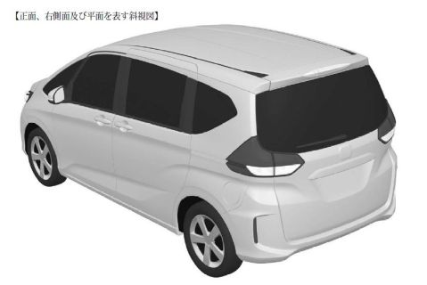 2016-Honda-Freed-patent-1