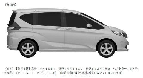 2016-Honda-Freed-patent-4