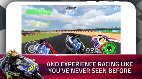 MotoGP-game2016-3